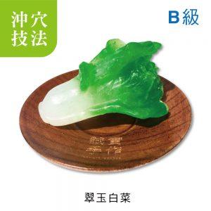 手工皂禮盒 ,客製手工皂 ,手感皂
