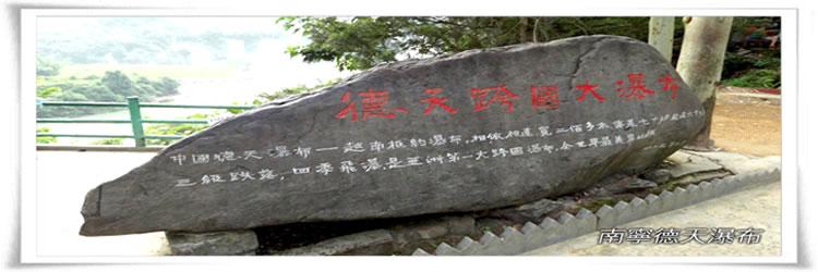 西安旅遊,貴州旅遊,桂林旅遊